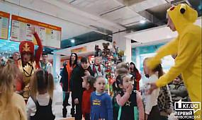 Китайский Новый год в Кривом Роге   1kr.ua