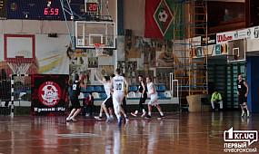 Баскетбольная игра КНУ-КДПУ - Новомосковськ в Кривом Роге   1kr.ua