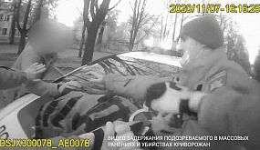 Как происходило задержание подозреваемого в нападениях на криворожан |1kr.ua