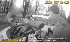 Как происходило задержание подозреваемого в нападениях на криворожан  1kr.ua