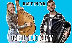 Daft Punk - Get Lucky | Инструментальний кавер (B&B Project)