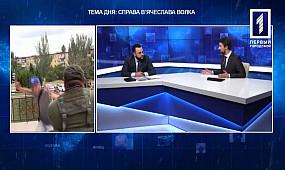 Максим Гореліков – адвокат В'ячеслава Волка
