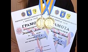 Победа на чемпионате карате во Львове