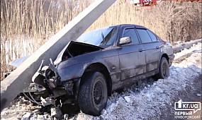 Новости Кривой Рог: BMW влетел в столб около «Терминала» | 1kr.ua