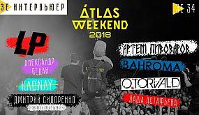 Atlas Weekend 2018. Зе Интервьюер. 13.07.2018
