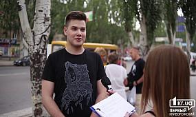 Что жители Кривого Рога знают о полиции | 1kr.ua