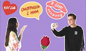 Анна Тринчер-#ауЛюбвиНетуВозраста/Lyric Video