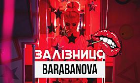 Barabanova - Залізниця (Official Video)