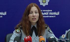 «SMS розшук дітей» спільний проект з Київстар