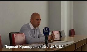 Начальник УБЖП о последствиях взрыва в криворожской многоэтажке