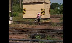 Обережно, залізнична колія!
