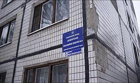 Полиция Кривого Рога расследует внезапную смерть ребенка в больнице | 1kr.ua
