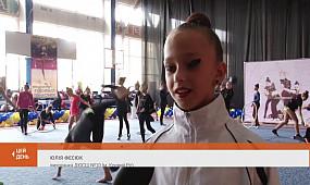 Спорт. Чемпіонат України з художньої гімнастики
