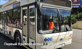 В Кривом Роге появился новый пассажирский транспорт