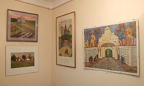 Відкриття персональної виставки творів Олени Телятник