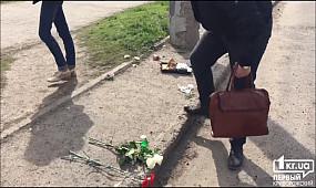 Новости Кривой Рог: горожане несут цветы к месту гибели 8 человек | 1kr.ua