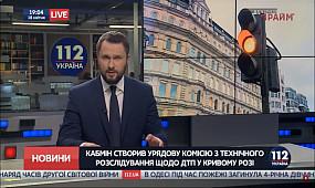 В Украине могут отменить желтый сигнал светофора