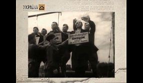 100-річчя Червоного терору в Україні