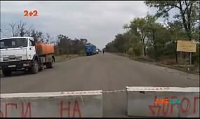 Траси Миколаїв-Кривий Ріг та Миколаїв-Кропівницький – заблоковані протестувальниками