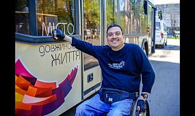 Новости Кривой Рог: проблемные пандусы в автобусах   1kr.ua