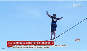 В Днепре двое спортсменов прошли по веревке на высоте 94 метра.