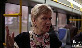 Новые эко-автобусы в Кривом Роге | 1kr.ua