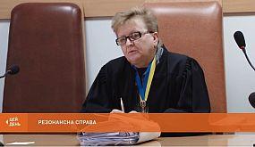 Суд у справі Аміни Менго