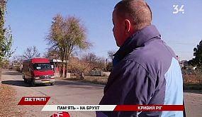 В Кривом Роге ограбили более 30 могил