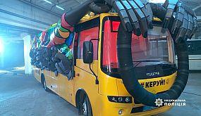 Спільний проект Нацполіції та КМЄС «Керуй» запустив на дорогах України «автобус-привид»
