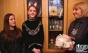 Новости Кривой Рог: ученики и педагоги криворожской школы помогли раненному Вячеславу Волку| 1kr.ua