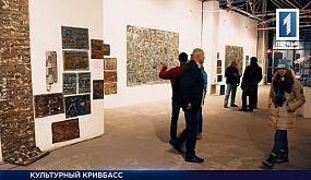 Культурная выставка в галерее «Фарт»