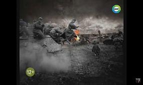 Освобождение 8 декабря: советские войска перерезали железные дороги Знаменка-Николаев и Кривой Рог