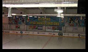 Турнир по хоккею «Надежды Кривбасса» г.Кривой Рог 28-29 ноября 2015