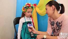 Маленькі криворіжці передали сонячний привіт учасникам АТО | 1kr.ua