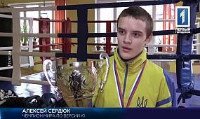 Криворожский чемпион по кикбоксингу Алексей Сердюк