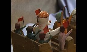 Виставка «Музей і діти»