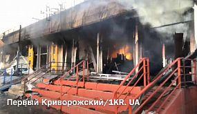 На Центрально-Городском рынке Кривого Рога сгорели 7 магазинов
