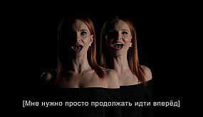 ANNA MARIA - MY ROAD (Lyric Video)