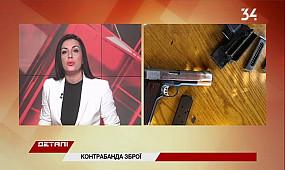Криворожанин собирал боевые пистолеты из контрабандных деталей
