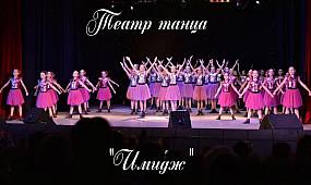 Как юные танцоры из Кривого Рога Европу покоряли. «Имидж» 2018 - Болгария - Греция.
