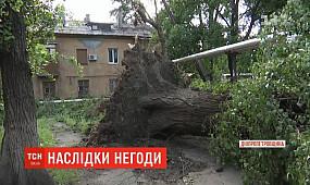 Кривий Ріг оговтується від руйнівного шторму