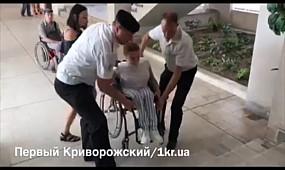 Без помощи людям на инвалидных колясках не попасть в криворожский исполком