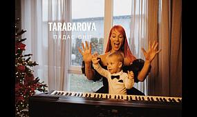 TARABAROVA - Падає сніг
