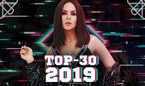 Топ 30 клипов за 2019 год на youtube / украинская музыка / их ищут все / лучшие песни года