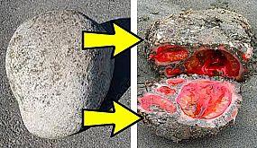 10 камней, которые лучше никогда не трогать