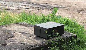 Подозрительный ящик во дворе на Матусевича