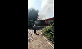 Пожар в Кривом Роге 18 июня