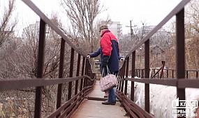 Новости Кривой Рог: горожане ходят по дырявому мосту   1kr.ua