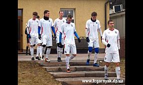 Горняк - Кристалл Херсон 0:1 (обзор)