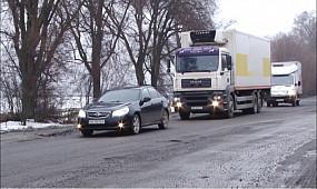 Траса Кривий Ріг - Дніпро як смуга перешкод